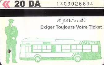 Communication of the city: Al-Jazāir [الجزائر] <font size=1 color=#E4E4E4>x</font> (Algieria) - ticket abverse