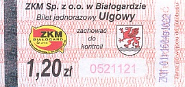 Communication of the city: Białogard (Polska) - ticket abverse