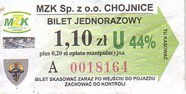 Communication of the city: Chojnice (Polska) - ticket abverse