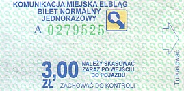 Communication of the city: Elbląg (Polska) - ticket abverse