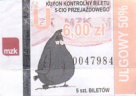 Communication of the city: Kędzierzyn-Koźle (Polska) - ticket abverse