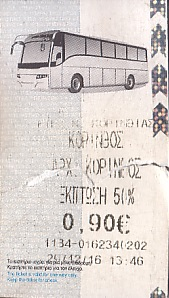 Communication of the city: Korinthos [Κόρινθος] (Grecja) - ticket abverse