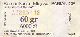 Communication of the city: Pabianice (Polska) - ticket abverse