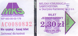 Communication of the city: Skarżysko-Kamienna (Polska) - ticket abverse