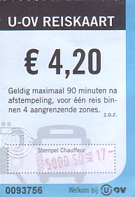Communication of the city: Utrecht (Holandia) - ticket abverse