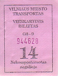 Communication of the city: Vilnius (Litwa) - ticket abverse