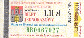 Communication of the city: Włocławek (Polska) - ticket abverse