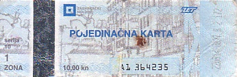 Communication of the city: Zagreb (Chorwacja) - ticket abverse