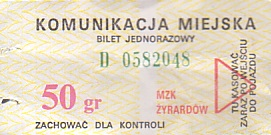 Communication of the city: Żyrardów (Polska) - ticket abverse